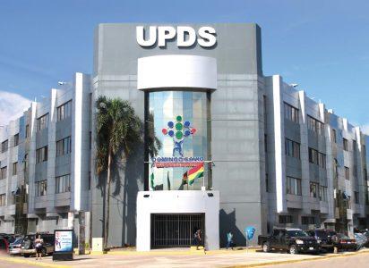 upds-sede-santa-cruz-medium